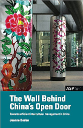 The wall behind China's open door by Jeanne Boden
