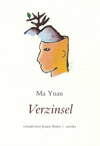 Verzinsels - Translated by Jeanne Boden